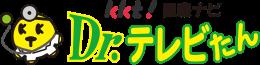 KKT Dr.テレビたん