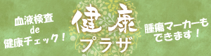 banner_kekou